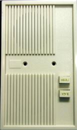 pacific apartment intercom 2101 pacific electronics intercom<br>bi directional audio 6 wire